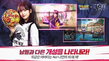 Screenshot 2: Fever Basket (Korea)