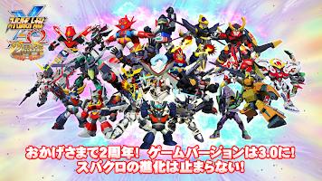 Screenshot 1: 超級機器人大戰X-Ω