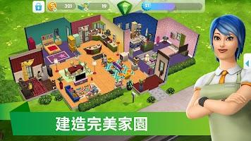 Screenshot 2: 模擬市民 手機版