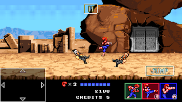 Screenshot 1: 雙截龍 4