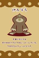 Screenshot 3: 鼹鼠水浴