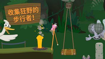 Screenshot 2: 行走大師 (Walk Master)