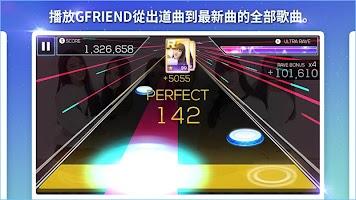 Screenshot 3: SuperStar GFRIEND