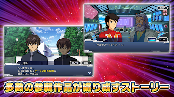 Screenshot 4: スーパーロボット大戦DD   日本語版