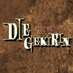 Icon: 大逆鱗 -DIE GEKIRIN-