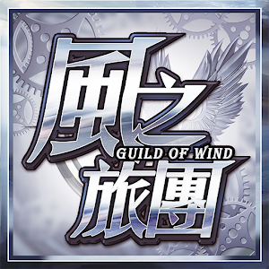 Icon: Guild of Wind