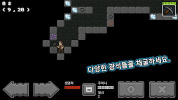 Screenshot 1: 마이너 월드 : 광부 키우기