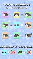 Screenshot 2: くみねこパズル にゃっち!