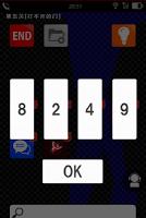 Screenshot 4: 脱出游戏 声之寄托 | Simplified Chinese