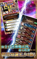 Screenshot 4: Quiz RPG: World of Mystic Wiz | Traditional Chinese
