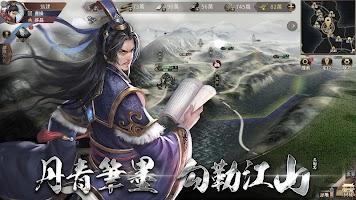 Screenshot 2: 三國:Revolution