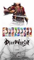 Screenshot 1: 無料の人気RPG声優ゲーム-RPGディスワールド人気声優無料