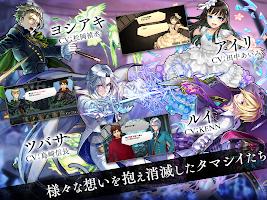 Screenshot 3: Shoumetsu Toshi 0. | Japanese