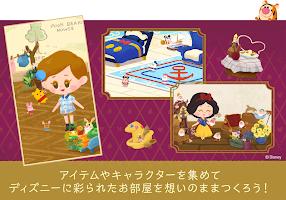 Screenshot 3: Disney My Little Doll