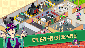 Screenshot 3: We Happy Restaurant