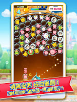 Screenshot 2: Disney Tsum Tsum Land (繁中版)