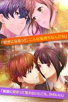 Screenshot 4: First Love Story