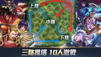 Screenshot 2: Garena 傳說對決 (AOV)