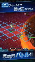 Screenshot 4: Space Battleship Yamato 2202:Hero's Record