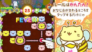 Screenshot 2: 團團喵POP