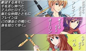 Screenshot 3: RPG マシンナイト - KEMCO