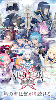 Screenshot 1: Star Ocean: Anamnesis