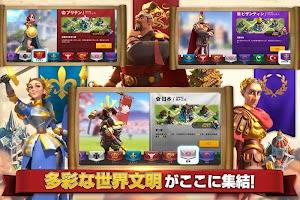 Screenshot 2: Rise of Kingdoms: Lost Crusade | Japanese