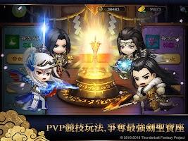 Screenshot 2: 東離劍遊紀之生死一劍
