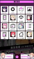 Screenshot 2: 和泉 莉穂