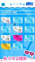 Screenshot 3: ナンパッション