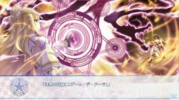 Screenshot 3: 1/7の魔法使い スマホ版