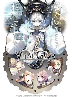 Vital Gear