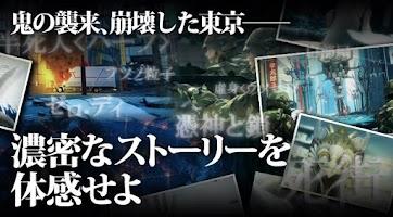 Screenshot 2: Code-X デスランド : オンラインRPG