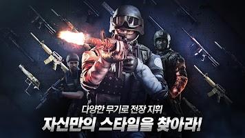 Screenshot 3: 彈:無盡的戰場