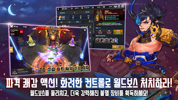 Screenshot 3: 미라클