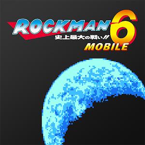 Icon: ロックマン6 モバイル