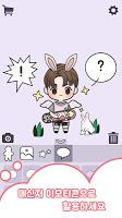Screenshot 3: 나의 최애캐(오빠들)