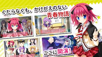 Screenshot 4: 花咲Workspring!