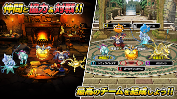 Screenshot 3: Dragon Quest Super Light | Japanese