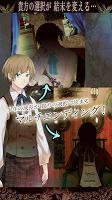 Screenshot 3: ダイアモンドと鑑定士 - 少年×老紳士のブロマンス・ライトBL 完全無料ゲームアプリ