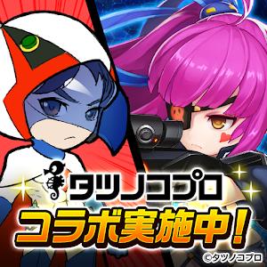 Icon: 스타 트라이거 | 일본판
