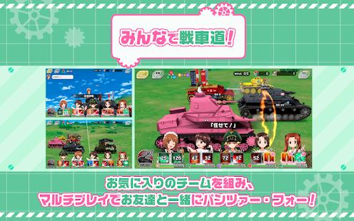 Girls Und Panzer: Atsumare! Mina no Senshado!!