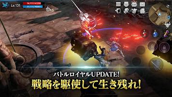Screenshot 2: 天堂2:革命/天堂2:重生 (日版)