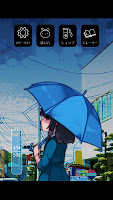Screenshot 1: 雨音療癒
