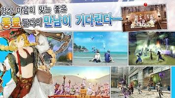 Screenshot 4: 신의 탑 하늘의 정원_일본판