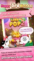 Screenshot 1: LINE POP2