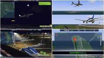 Screenshot 4: 我是航空管制官4 名古屋