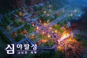 Screenshot 2: 라이즈 오브 킹덤즈 | 글로벌버전