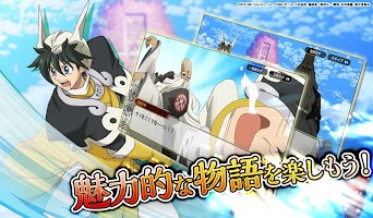 Screenshot 1: Hakyu Hoshin Engi: Senkai Chronicle