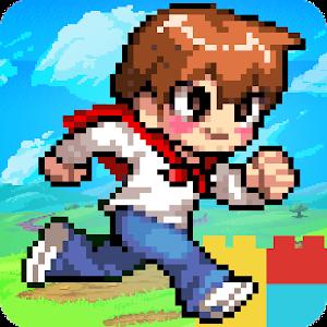 Icon: Sandbox Run